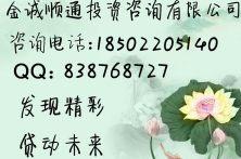 天津房屋抵押贷款最划算只是要求有点高