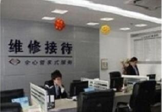 欢迎访问-上海大胃王垃圾处理器故障报修官方网站各区售后服务受理电话