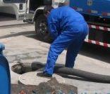 北辰区专业疏通下水道2568 7200