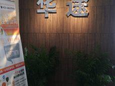 2018年上海松江注册公司这个你必须看