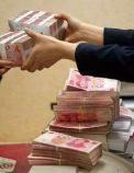 成都水钱空放贷款