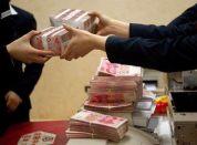 北京汽车贷款公司, 各种汽车房产贷