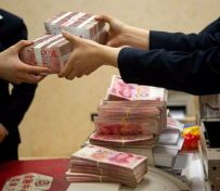 缺钱找南宁不押车贷款
