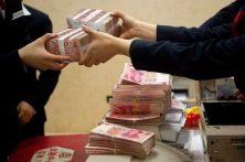 南宁无抵押贷款