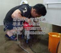 广州市白云区桂花岗清理化粪池