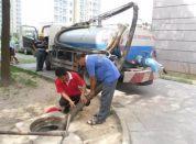 上海管道疏通