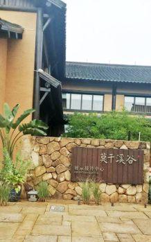 杭州堪舆别墅楼盘风水
