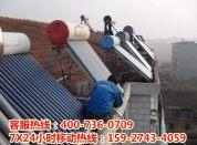武汉格力太阳能售后维修电话
