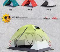 露营帐篷销售