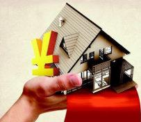长沙贷款,个人应急借款,当天
