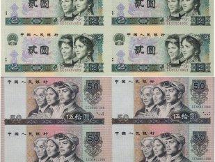 钱币 收藏