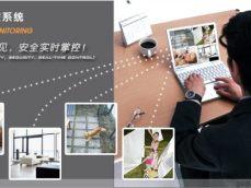 上海音视频会议系统安装