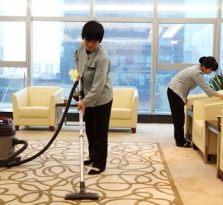 华夏中青地毯清洗
