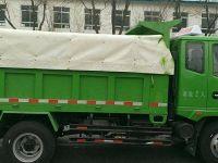 垃圾清运公司关于危险废物的处理-北京装修垃圾清运