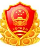 漳州市代办公司注册德恒会计公司最专业