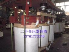 上海变压器回收