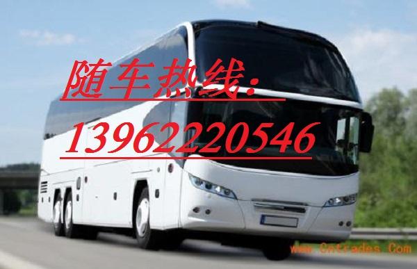 在线预订@靖江到武汉长途大巴13962220546//较新2018时刻表