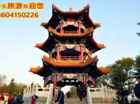 丹东旅游,丹东旅游景点,丹东二经街特色旅游项目推荐