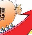 上海企业短借