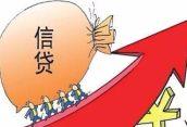 """宝鸡汽车抵押贷款打造""""中国好营销"""""""