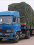 北京至海口物流货运往返专线整车零担运输专业轿车托运