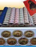 市场最高价收购纸币,纪念钞,金银币,银元,邮票