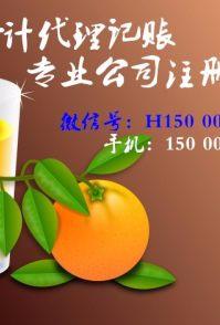 上海青浦代理记账会计公司