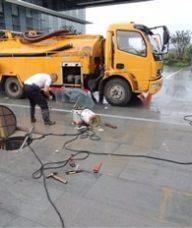 北京通州区高压清洗管道