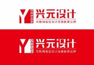 松江暑假班学平面设计哪里学平面设计需要学哪些
