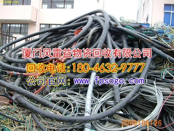 灌口设备物资回收-回收电话:18046329777