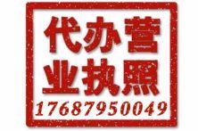 南昌分公司注册代理,代办分公司注册