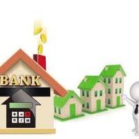 民间房产抵押贷款骗