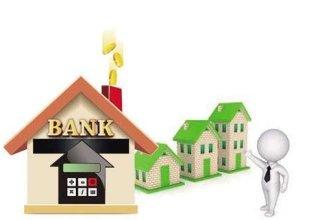 37年的红砖老房子,竟然也可以贷到款?