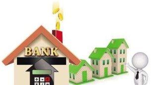 网络上哪些个人小额贷款比较靠谱?