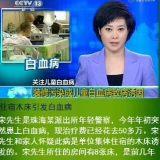 为什么中国会有那么多家庭甲醛超标