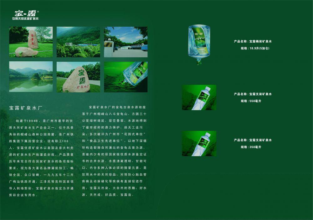 18502002474 首页 优惠活动 产品服务 文章新闻 留言板 联系我们 客户图片