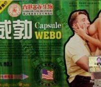 上海威勃片