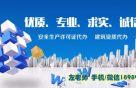 四川省建筑资质剥离、收购资质、安全许可证代办