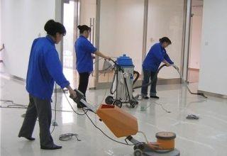李大姐家政服务项目:新房开荒保洁