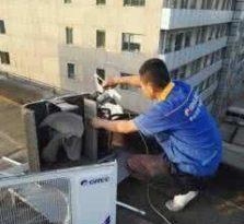 武汉格力空调售后维修客服电话