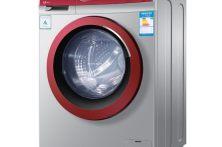 通州区洗衣机维修上门服务,电话24小时接通