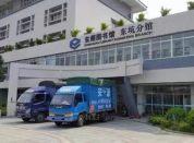 东莞办公室搬迁,指定服务公司