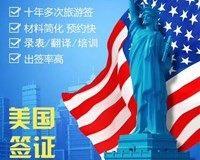 未与中国建交的签证如何申请?