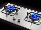 燃气灶常见故障问题现象判断分析及处理方法
