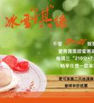 上海银行210分+7元 就与爱茜茜里甜蜜邂逅