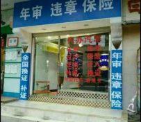 深圳龙华驾驶证多少钱一分,龙