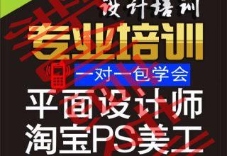 观澜章阁 樟坑径办公文秘 行政文员前台文员 工程文员培训学校