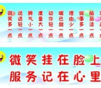 哈尔滨惠而浦洗衣机维修服务标