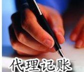 北京注销公司的资料