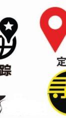 北京找人公司 欠款人跑路了怎么办 有什么办法能找到
